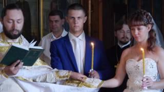 Венчание Орск