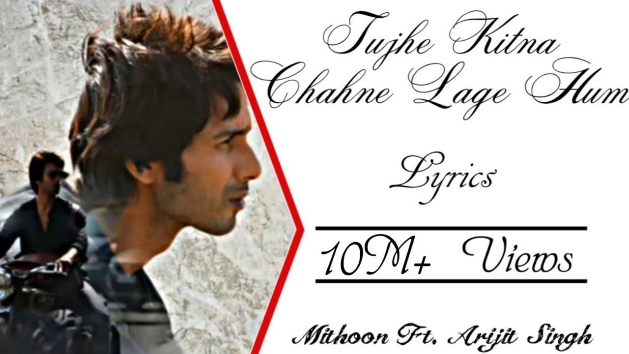 Arijit Singh Tujhe Kitna Chahne Lage Hum Full Song Lyrics