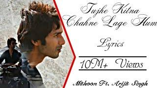 Download Tera Ban Jaunga Song Kabir Singh Shahid K Tulsi Kumar