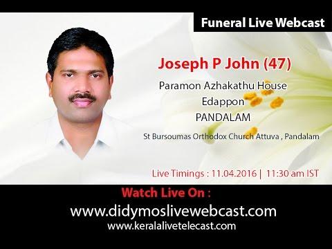 Joseph P John (47) Pandalam – Funeral Live Webcast – 11.04.2016 | 11:30am IST