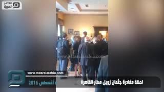 بالفيديو| لحظة مغادرة جثمان أحمد زويل لمطار القاهرة
