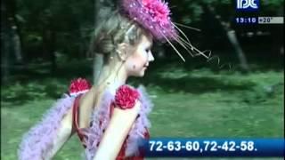 Цветочный карнавал пройдёт в Вологде(В карнавале могут принять участие организации, предприятия, коммерческие структуры, детские и взрослые..., 2012-05-30T13:55:03.000Z)
