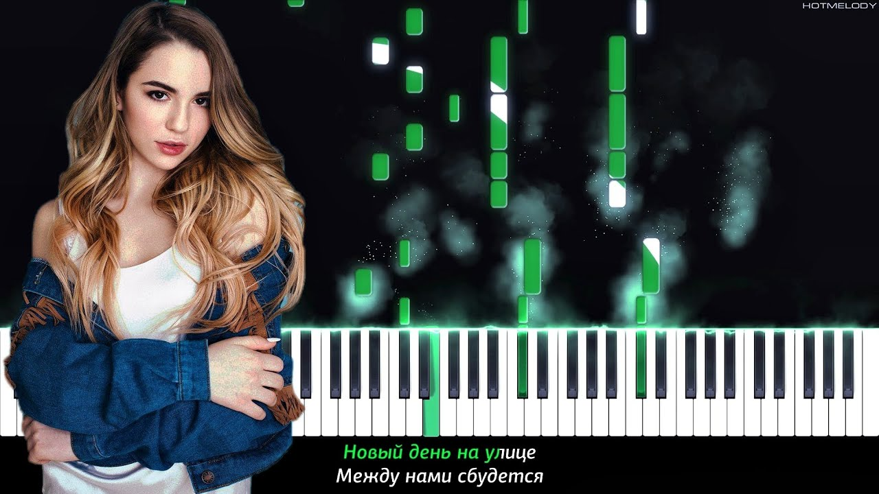 Марьяна Ро - Загадай | Как играть на пианино | Кавер, Караоке, Текст