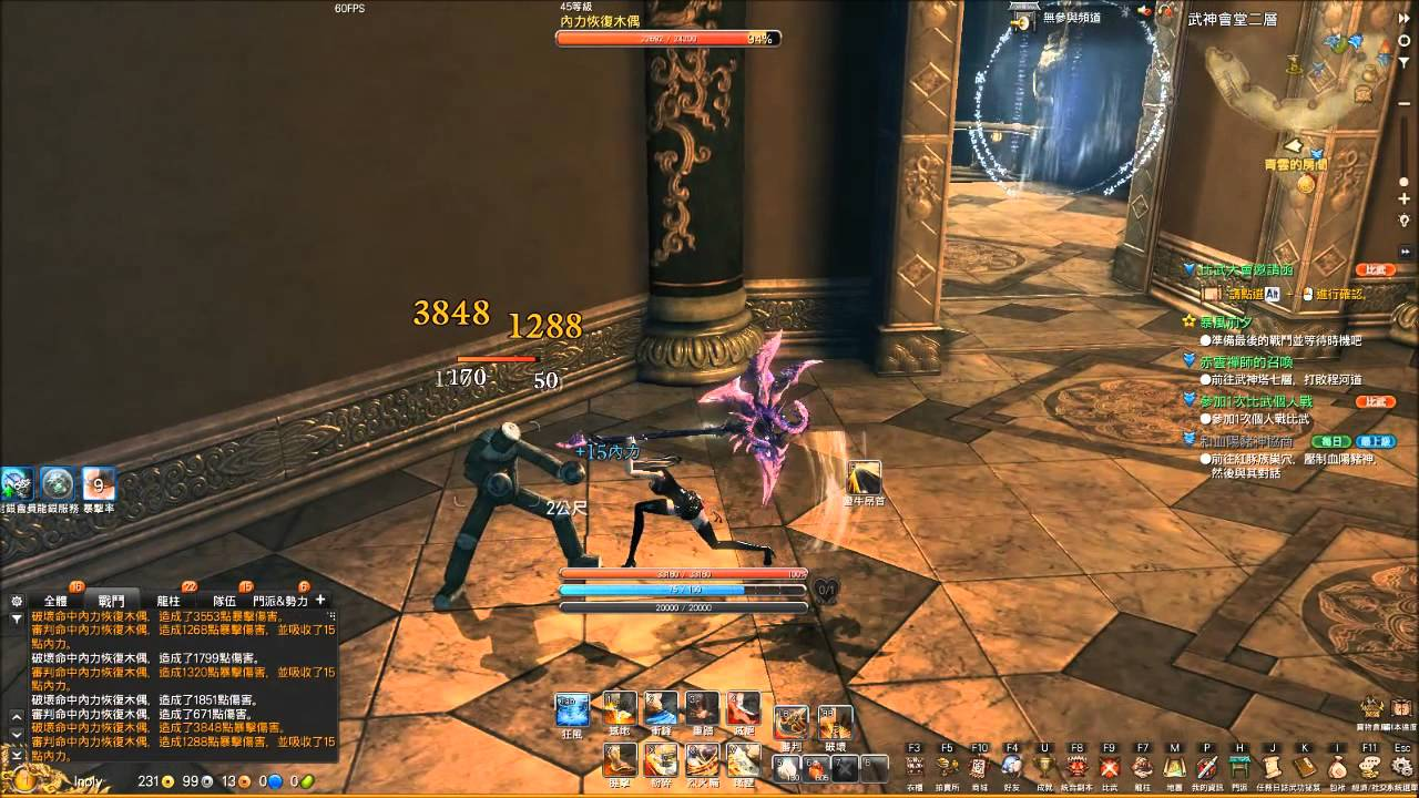 blade and soul tw destroyer macro test youtube