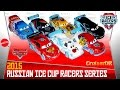 Disney Pixar Cars 2015 Diecast RUSSIAN ICE RACERS series brand new Mattel