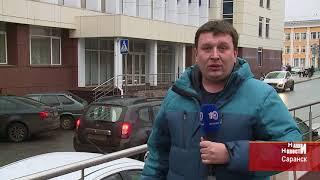Сотрудница Госкомитета Мордовии по делам молодёжи брала взятки за решение квартирного вопроса