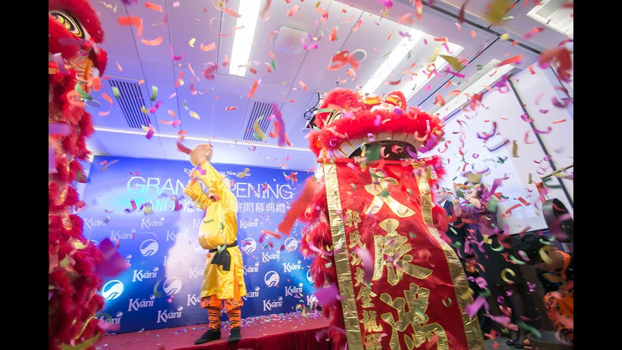 Grand office opening ceremony event planning hong kong