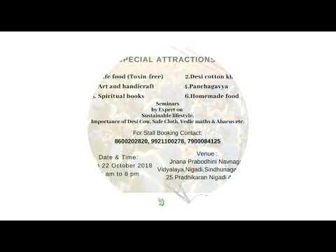 Origin Hut Exhibition  20 oct to 22 oct 2018 Nigadi, pune