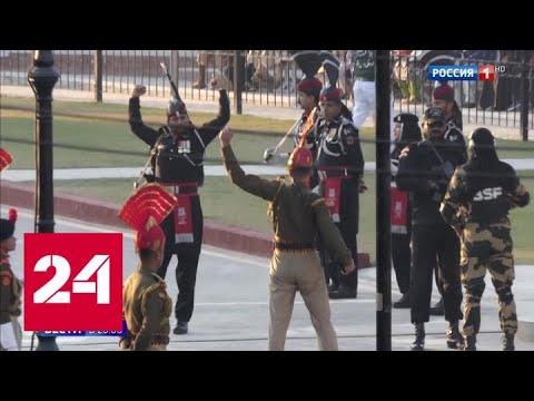 Смотреть Индия покончила с кашмирским спором, регион готовится к осаде - Россия 24 онлайн