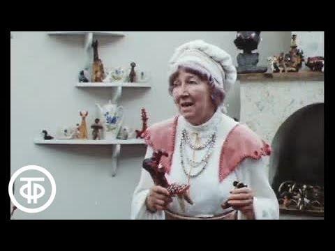 Песенка про звезды из х/ф Про Красную Шапочку (1977)