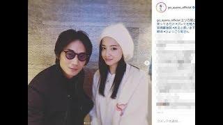 2月1日、自身のInstagramにて女優の沢尻エリカとの2ショットを公開し、...