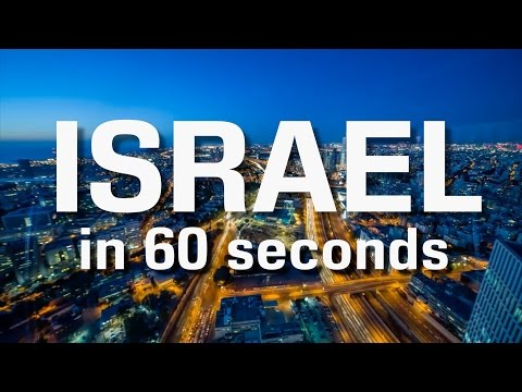 ISRAEL IN 60 SECONDS