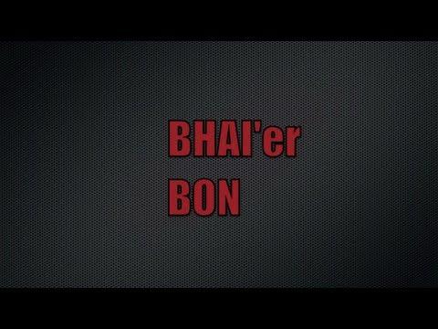 Bhai'er Bon - Full Movie - 2013 [HD]