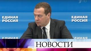 Извлечь урок из проигрыша на выборах в некоторых регионах кандидатов-единороссов призвал Д.Медведев.