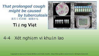 4-4 [Vietnamese]Tuberculosis Germ Examination.