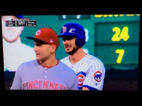 Cincinnati Reds @ Chicago Cubs | 8/14/17 | LIVE Broadcast