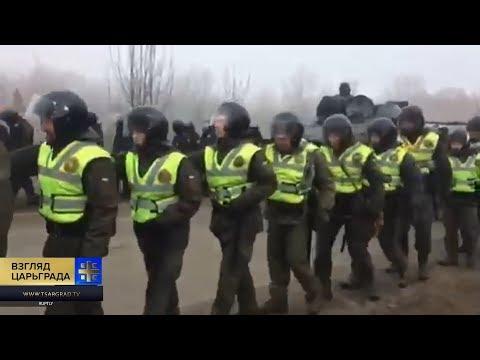 Путин виноват? Украинцы