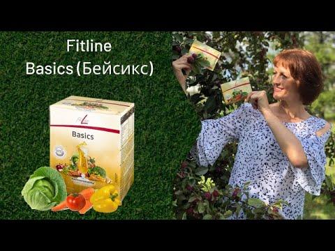 FitLine Basics (Бейсикс). Базовый комплекс для  здорового пищеварения. Очищение организма.