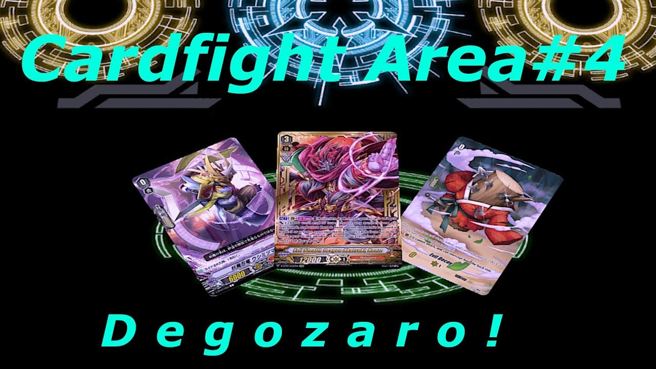 Cardfight Area #04 Degozaro!