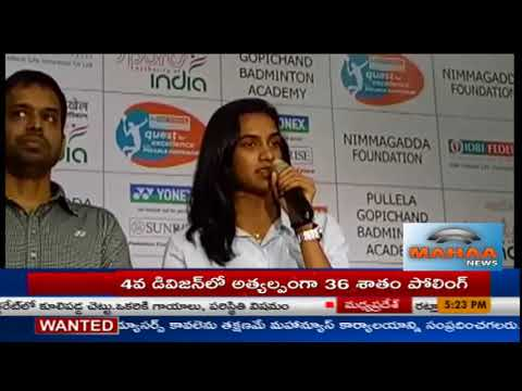 PV Sindhu  target will be to win the gold medal  | World Badminton Championship Silver Medalist |