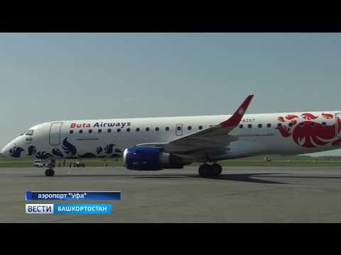 Уфимский аэропорт принял первый прямой рейс Уфа-Баку