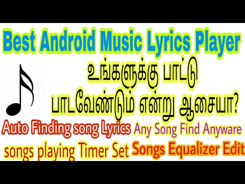 Best Music Player Musixmatch Full Tips and Tricks|Auto find Lyrics|Auto finding songs