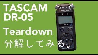 ただ分解する動画:タスカム DR-05  ポータブルレコーダー