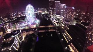 Yokohama night flight