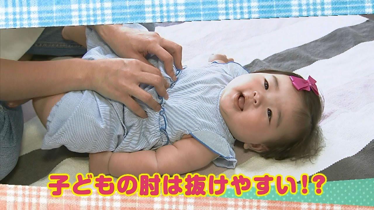 脱臼 赤ちゃん 肩 赤ちゃんの肩関節脱臼の症状