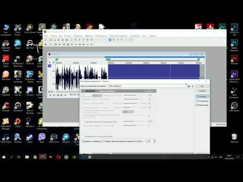 Обработка голоса в Sound Forge 10 (готовые пресеты)