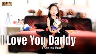 Скачать I Love You Daddy Jane Gabriela Sutedja