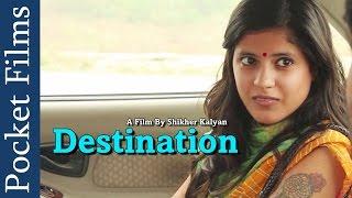 Manzil (destination) - thriller short film - | pocket films