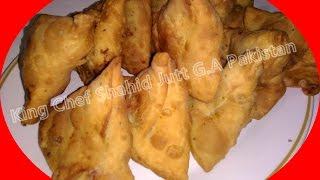 Aloo Ka Samosa By (King chef shahid jutt)