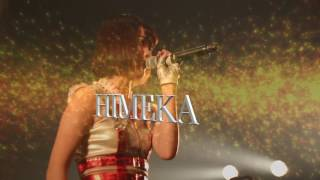 Party Rockets GT - FUMIKAメッセージ #パティロケ 2016/12/1~12/17まで...