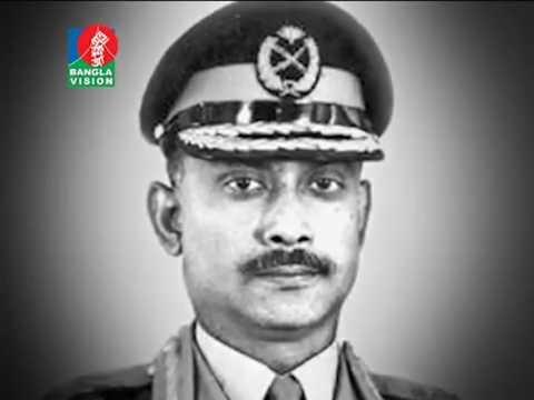 Ziaur Rahman Death