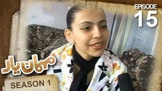 Mehman-e-Yar SE-1 - EP-15 with Tahmina