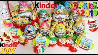 New 2019! Kinder Joy / Kinder Surprise Eggs Easter Special Edition! Normal, MaXi, JUMBO