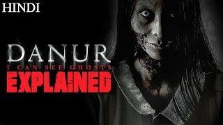 Danur (2017) Explained in Hindi | Creepy Content Hindi.