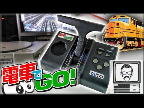 PlayStation TRAIN Controller Simulator | Nostalgia Nerd