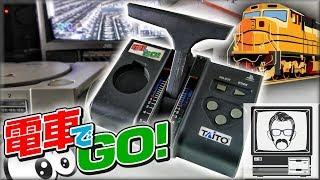 PlayStation TRAIN Controller Simulator | Nostalgia Nerd