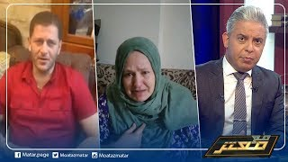 القصة الكاملة لأزمة المطعم السوري في الإسكندرية مع سيدة مُسنة !!