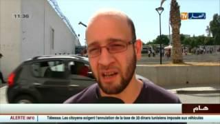 قسنطينة : إصطدام ترامواي بجدار سجن الكدية بعد إنحرافه عن مساره