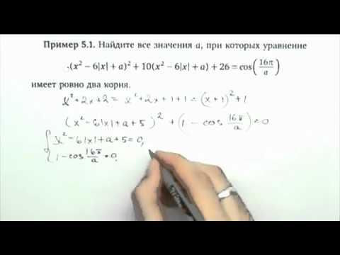 Решение задачи с5 егэ решение задачи в процентах 5 класса