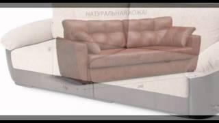 Угловые диваны в минске недорого(, 2016-06-22T08:11:43.000Z)