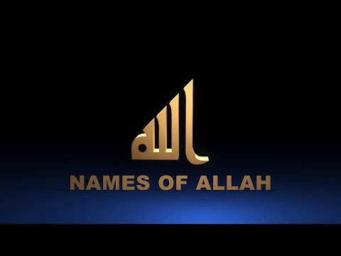Al-Samie' & Al-Baseer (The Hearer & The Watchful) / The Names of Allah by Fadel Soliman