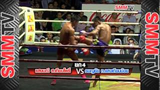 Repeat youtube video แสงมณี vs ธนญชัย / Sangmanee vs Tanonchai | 25 June 2014