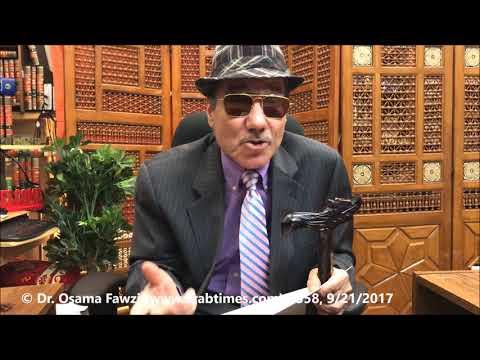 د.أسامة فوزي # 358 - السفارات العربية في امريكا واوروبا والخليج ... اخر مسخرة