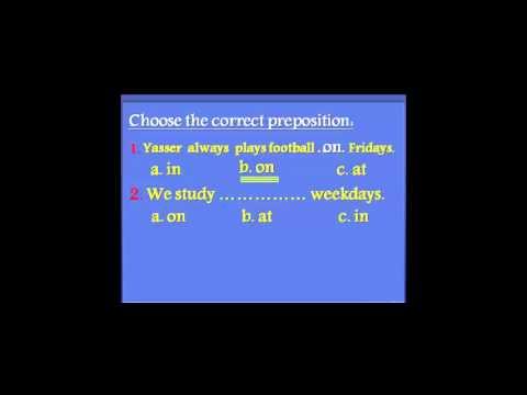 منظومة معرفة | مادة الإنجليزي للصف الأول الثانوي | درس  EXERCISES ON PREPOSITIONS OF TIME