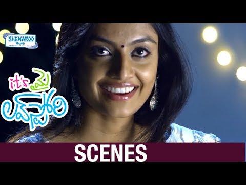 Nikitha Narayan Surprises Arvind Krishna | Its My Love Story Movie Scenes | Vennela Kishore