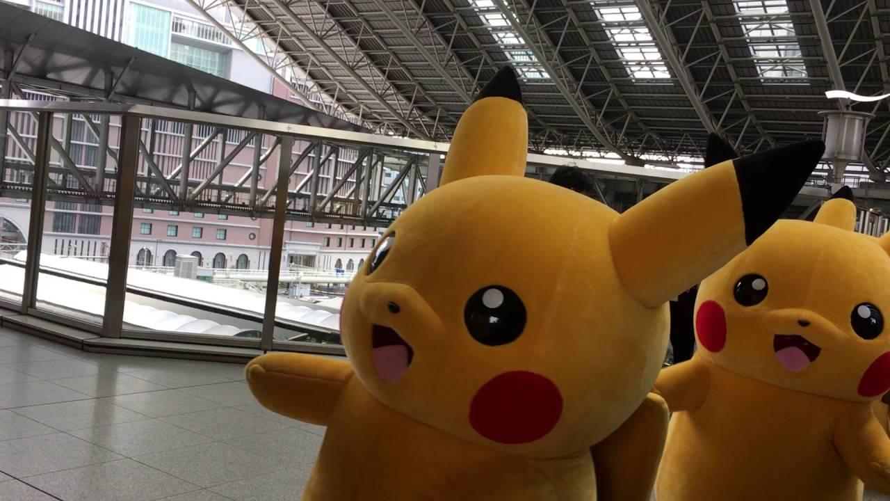 ポケモン ピカチュウ大行進 大阪駅 時空の広場 - youtube
